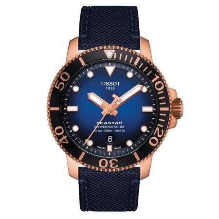 TISSOT天梭 SEASTAR 海洋之星 機械潛水腕錶 / T1204073704100 / 43mm