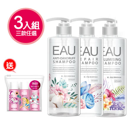 EAU耀 香緹洗髮露500mlx3