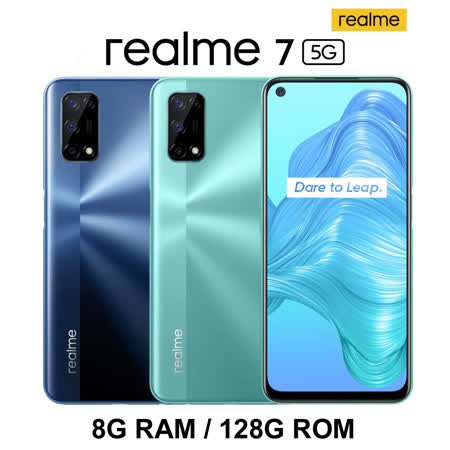realme 7 8G/128G