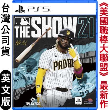 MLB The Show 21 美國職棒大聯盟