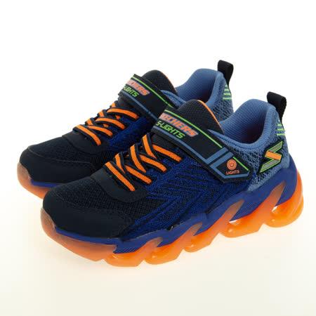 男童系列 MEGA SURGE 燈鞋 - 400130LNVOR