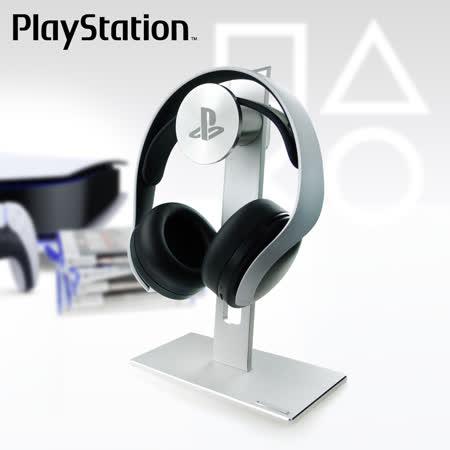 PlayStation 鋁鎂合金耳機立架