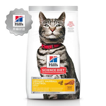 Hills 希爾思 成貓-雞肉口味1.58kg