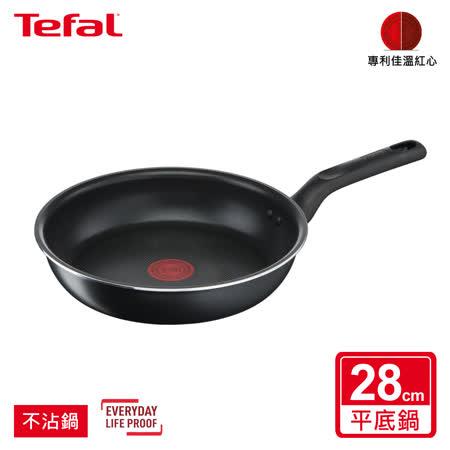 Tefal法國特福 璀璨系列28CM不沾平底鍋(美安獨家)