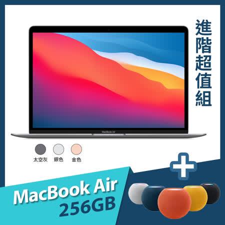 MacBook Air M1 8G/256G + 原廠影音組
