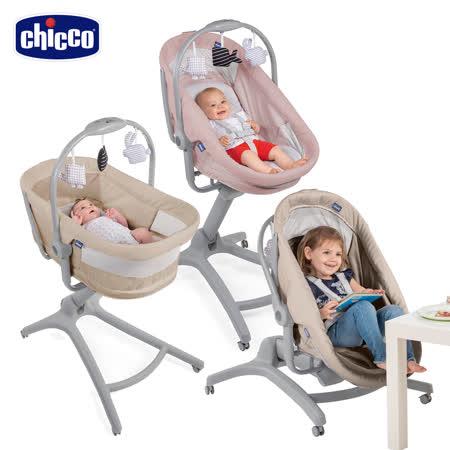 Baby Hug 4合1餐椅嬰兒安撫床Air版