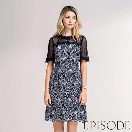EPISODE 高雅刺繡簍空拼接設計洋裝 (深藍)