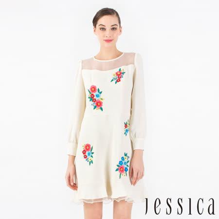 JESSICA 氣質手工刺繡魚尾修身洋裝 (白)