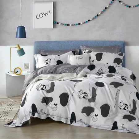 LAMINA 浪牛 單人 100%萊賽爾天絲枕套床包組