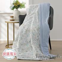 Tonia Nicole東妮寢飾 青鳥森活100%精梳純棉涼被(單人)