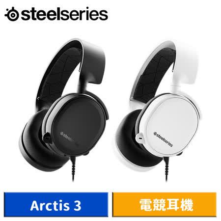 SteelSeries 賽睿  Arctis 3 電競耳機