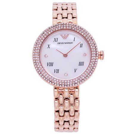 ARMANI 珠光寶氣的時尚優質女性晶鑽腕錶