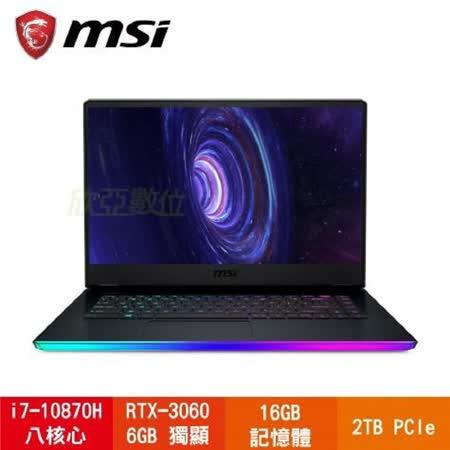 MSI微星 GE66 i7/6G/16G/2TB