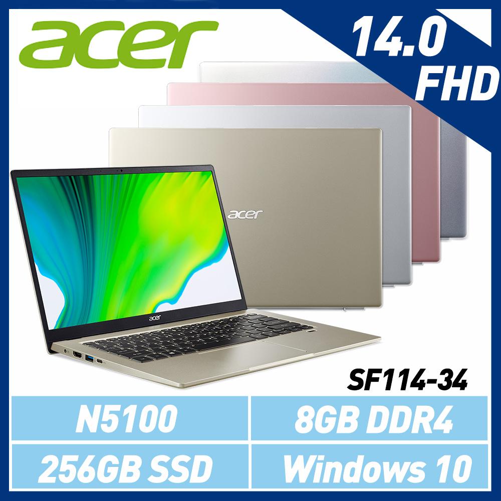 Acer Swift 1 SF114-34-C3TN 14吋/ N5100四核/ Win10 金色輕薄筆電-加碼送微軟無線行動滑鼠+筆電七巧包