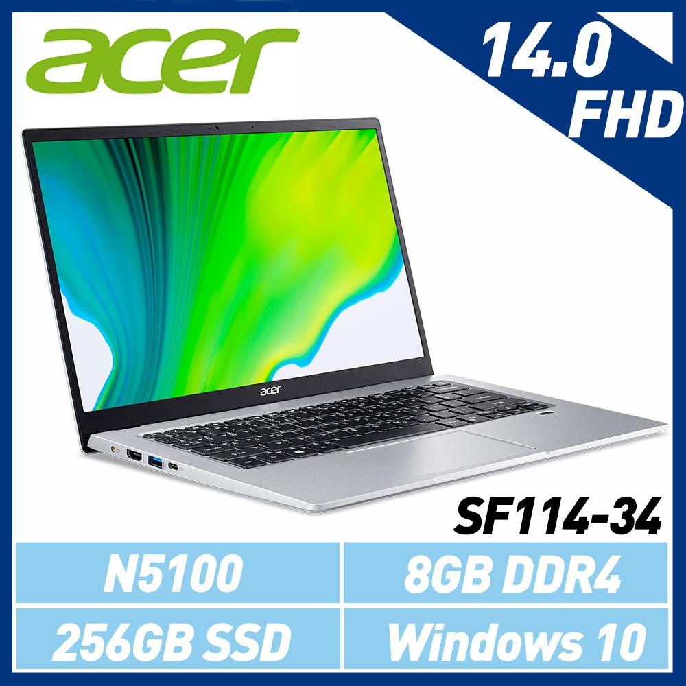 Acer Swift 1 SF114-34-C39X 14吋/ N5100四核/ Win10 彩虹銀輕薄筆電-加碼送微軟無線行動滑鼠+筆電七巧包