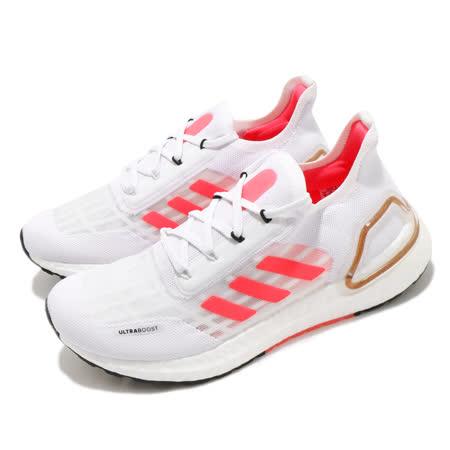 adidas 女慢跑鞋  UltraBoost S RDY