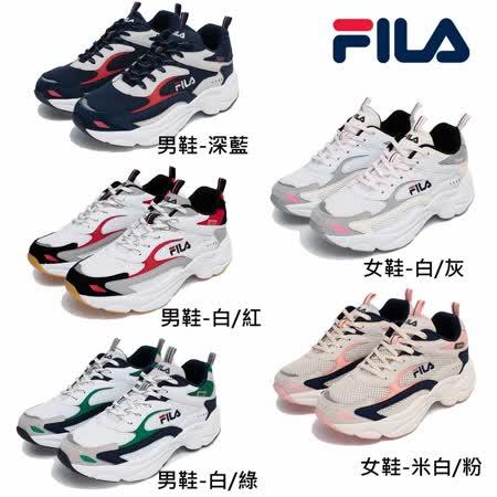 【FILA】DEVIATOR J327V 男女慢跑鞋 (多款任選)