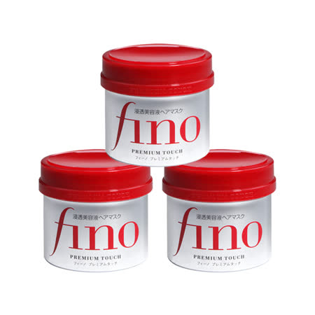 FINO高效滲透 護髮膜 230g*3 團購組