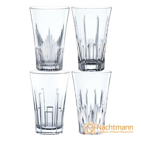 NACHTMANN 黃金年代 果汁杯/水杯-4入