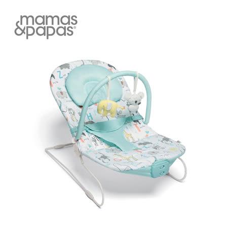 Mamas & Papas 嬰兒震動安撫躺椅