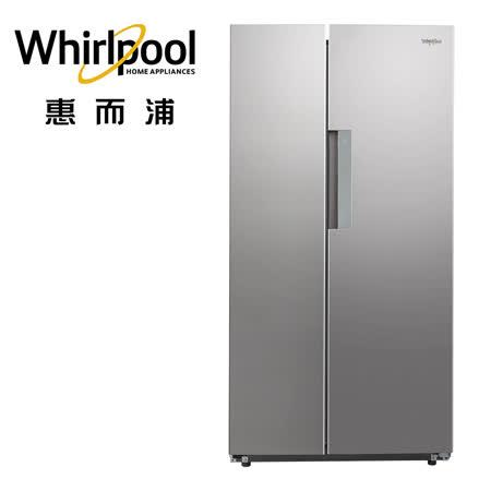 Whirlpool 590L  冰箱 WHX620SS