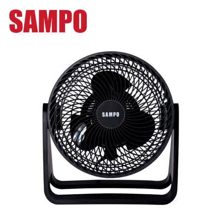 SAMPO 聲寶  10吋循環扇