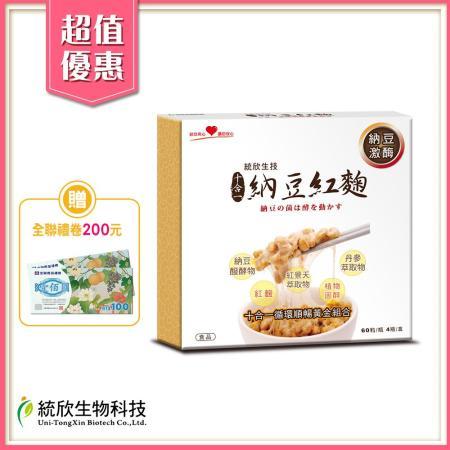 統欣生技  納豆紅麴禮盒(5瓶/盒)