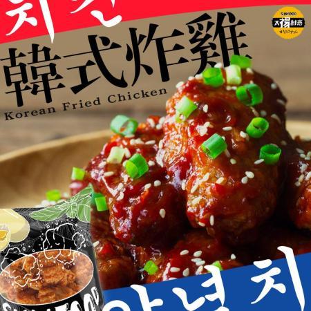 太禓食品 韓式去骨炸雞共4包