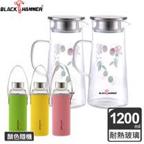 BLACK HAMMER<br/>花語耐熱玻璃水瓶2入