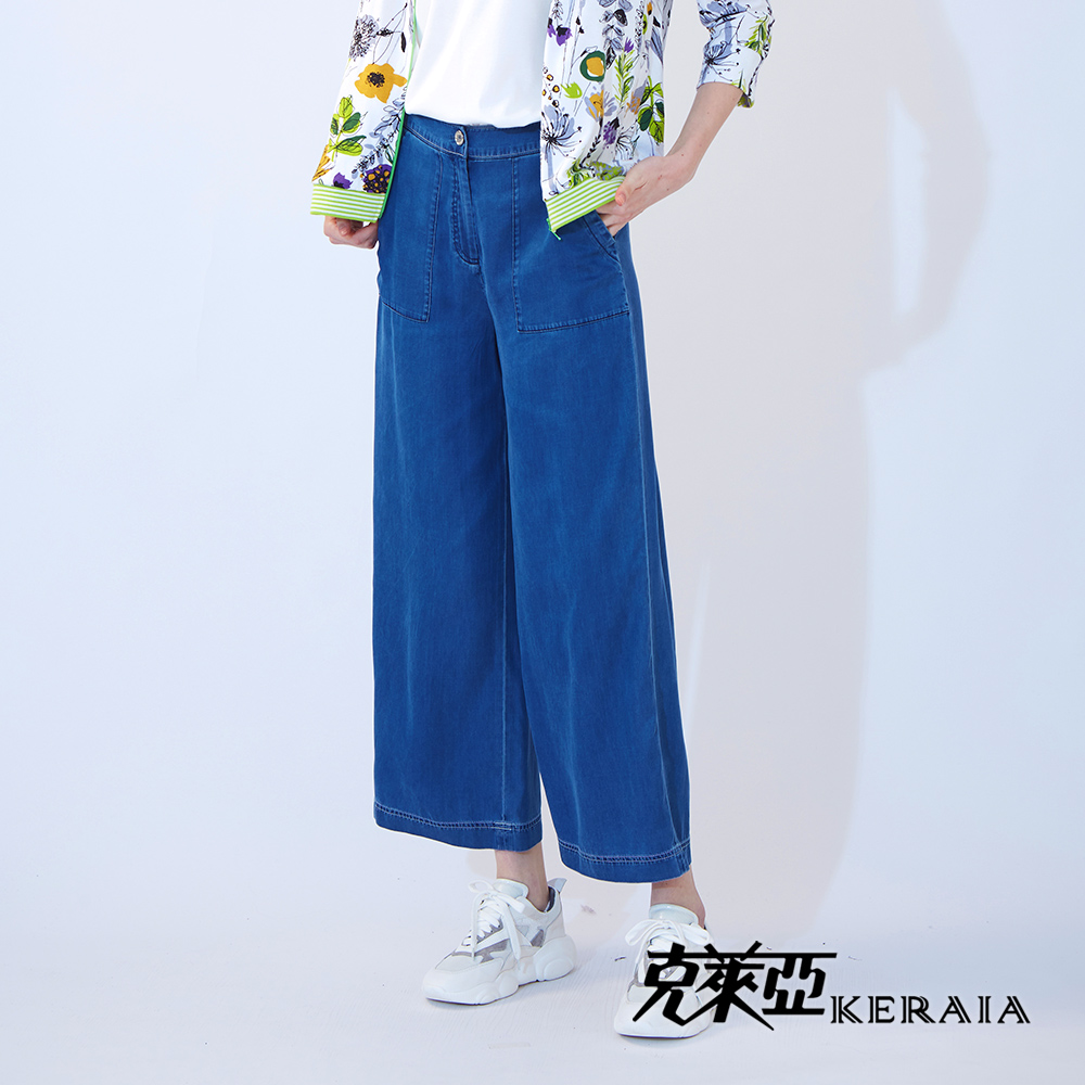 【KERAIA 克萊亞】率性大方格口袋棉料牛仔寬褲