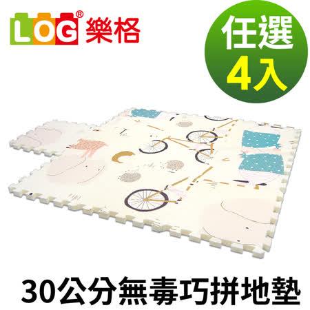 LOG樂格 XPE無毒巧拼40片組