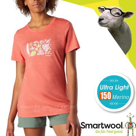 美國 SmartWool 超輕彈性透氣T恤