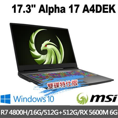 msi 微星 Alpha 17  17.3吋 雙碟版電競筆電
