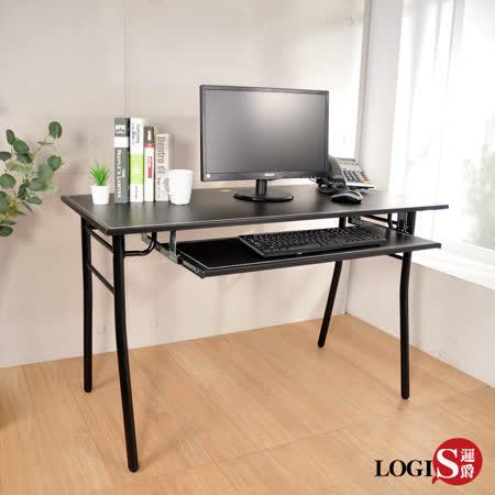 極簡H腳 馬鞍皮工業風電腦桌