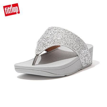 FitFlop 閃耀亮片夾腳涼鞋-銀