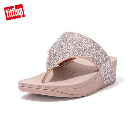 FitFlop 閃耀亮片夾腳涼鞋-粉
