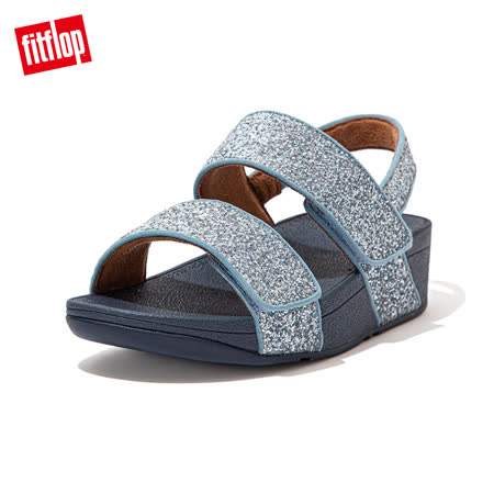 FitFlop 閃耀亮片後帶涼鞋-藍