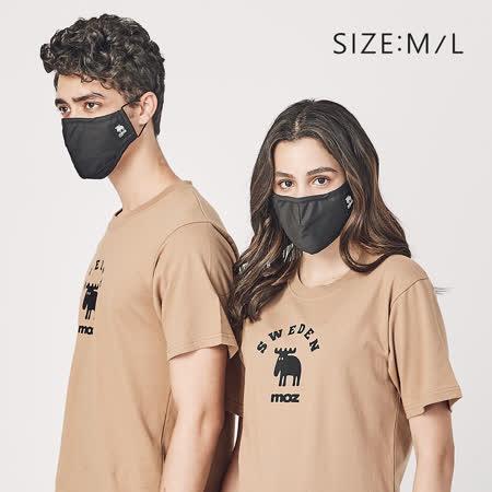 MOZ 抗菌安心口罩升級款 M/L(二入組)