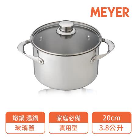 【MEYER 美亞】美馨不銹鋼導磁雙耳湯鍋20CM/4QT(附蓋)(電磁爐可用)
