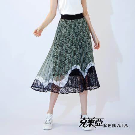 KERAIA 克萊亞 鏤空花蕾絲百褶長裙