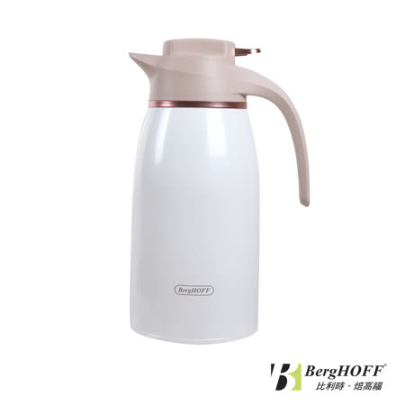 比利時BergHOFF 不鏽鋼 真空保溫瓶2L(霧金粉)