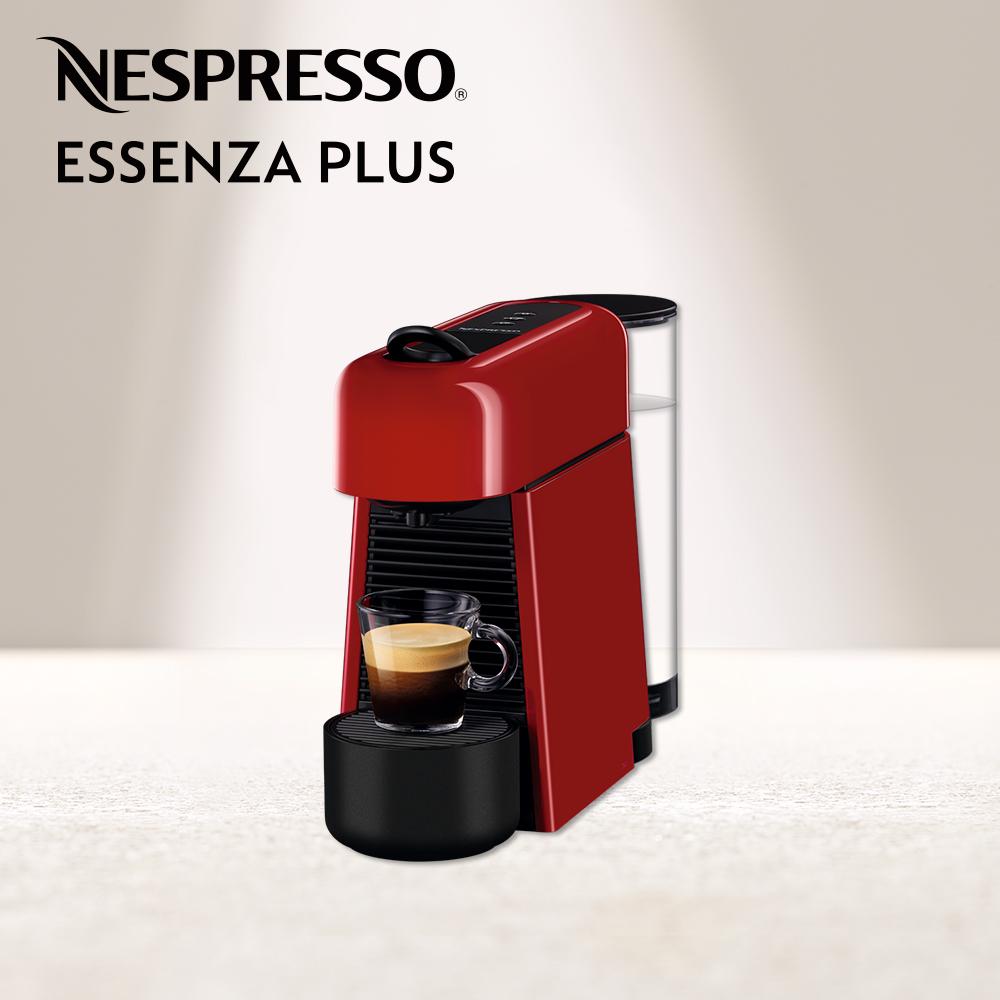 【Nespresso】膠囊咖啡機 Essenza Plus 櫻桃紅