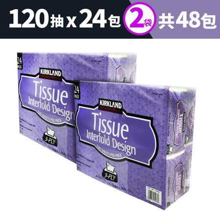 科克蘭三層抽取衛生紙2袋組(120抽*48包)