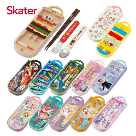 Skater 日本製銀離子餐具3件組