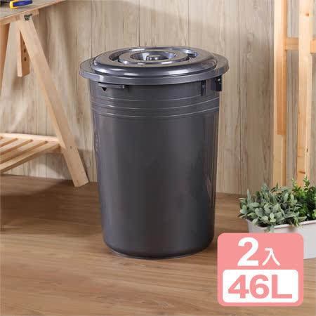 真心良品 46L儲水萬用收納桶