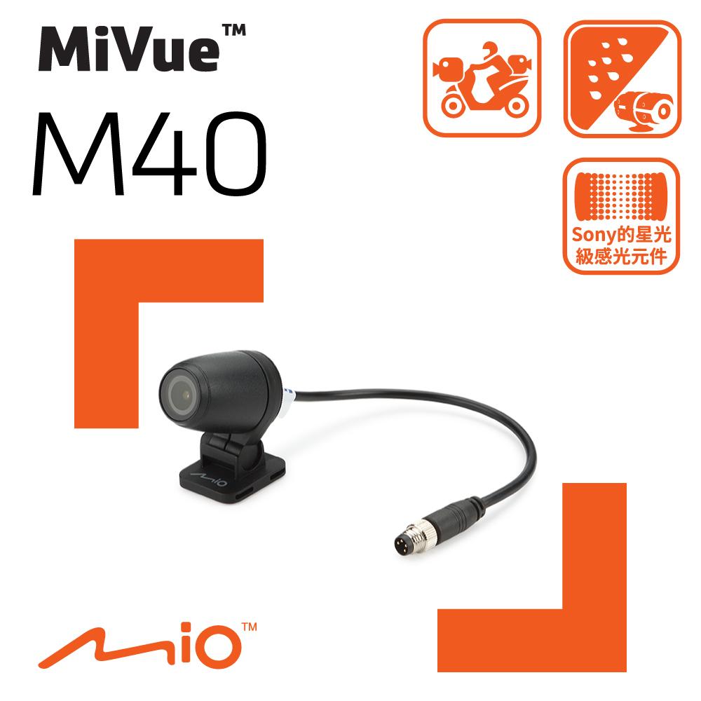 Mio MiVue™ M40 車電版 Sony Starvis 機車後鏡頭 行車紀錄器 12v電力線組《送16G+拭鏡布》