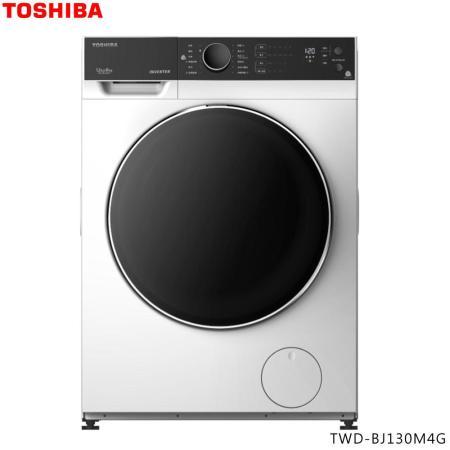 TOSHIBA東芝12KG 洗脫烘滾筒TWD-BJ130