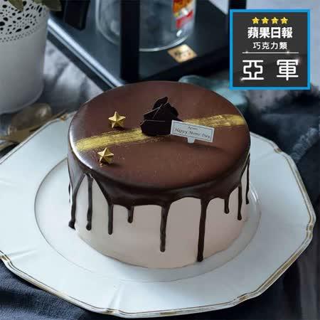 Aposo母親節限定 極光巧克力蛋糕6吋