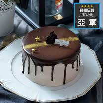Aposo母親節限定-極光醇黑巧克力蛋糕6吋