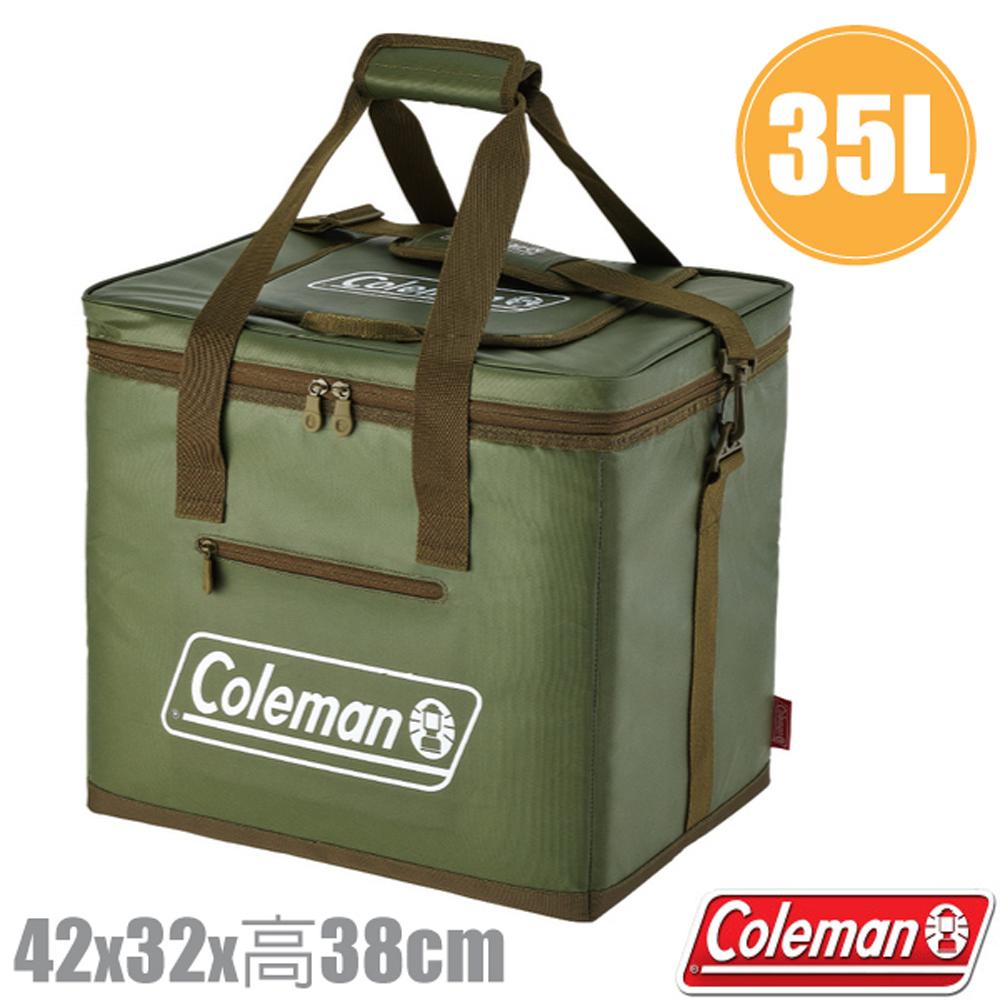 【美國 Coleman】35L 超強綠橄欖終極保冷袋.保冰袋.保溫袋.行動冰桶.保/露營野餐/CM-37165